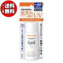 【メール便 送料無料】キュレル デイバリアUVローション (60mL) 花王 Curel sunscreen