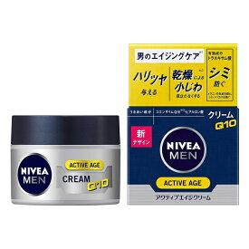 ニベアメン アクティブエイジクリーム 50g 花王 NIVEA MEN (2020年リニューアル品)