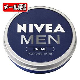 【5個までメール便】ニベアメン クリーム 75g 花王 NIVEA MEN