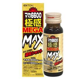 マカ6600極感MEGA MAX (50mL) 井藤漢方 マカ