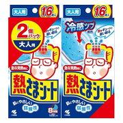 【スーパーセール】小林製薬熱さまシートおとな用増量品2個セット(32枚)