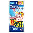【特価】小林製薬 熱さまシート おとな用 増量品 (12枚+4枚)