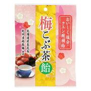 梅こぶ茶飴(72g)うすき製菓