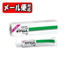 【5個までメール便】ダマリンL (15g) 大正製薬【第2類医薬品】(セルフメディケーション税制対象)