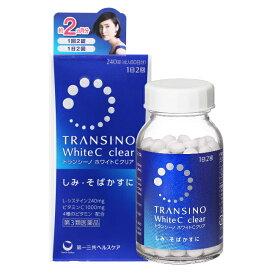 トランシーノ ホワイトCクリア 240錠 第一三共 (第3類医薬品)