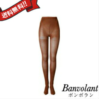 Bonn borane stage compression tights (light brown)