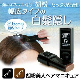 容易在合算的3瓶一套胡粉美人頭髮指甲油9.7g 2.5cm寬度腦袋塗刷