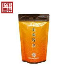 【200円クーポン】美爽煌茶 (びそうこうちゃ)30包 フレージュ 2袋セット