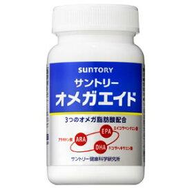 【ポイント5倍】いつまでも前向きで聡明な毎日のためにオメガ脂肪酸を!アラキドン酸(ARA)配合 オメガエイド 180粒