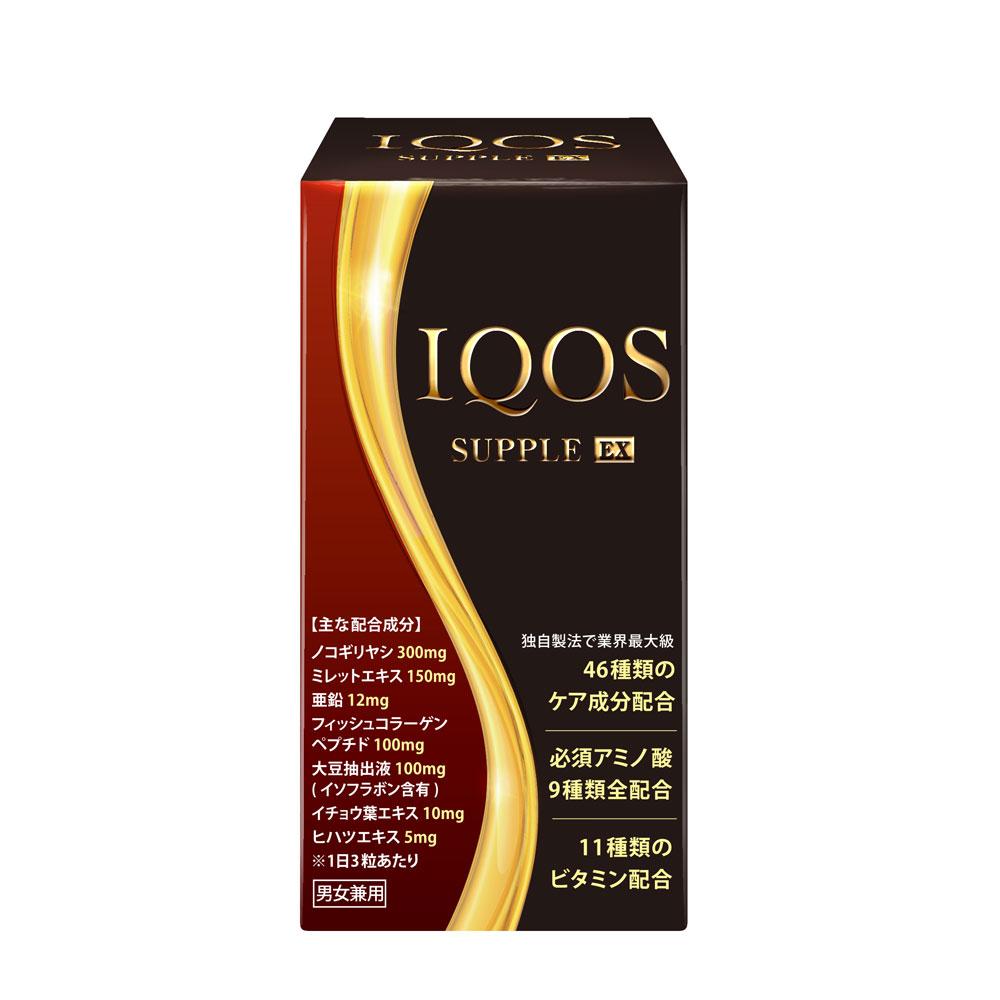 イクオスサプリ EX 90粒 ノコギリヤシなど栄養たっぷり