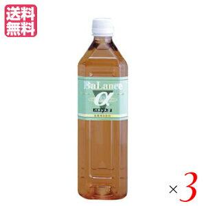 バランスアルファ バランスα 900ml 発酵飲料 米ぬか 米糠 3個セット
