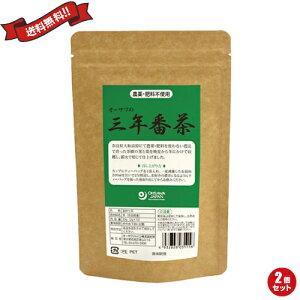 お茶パック お茶 番茶 オーサワの三年番茶(ティーバッグ) 2g×10 2個セット