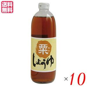 【ポイント最大4倍】小麦アレルギー 大豆 醤油 大高醤油 粟しょうゆ 500ml 10本セット
