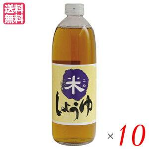 【ポイント最大4倍】小麦アレルギー 大豆 醤油 大高醤油 米しょうゆ 500ml 10本セット