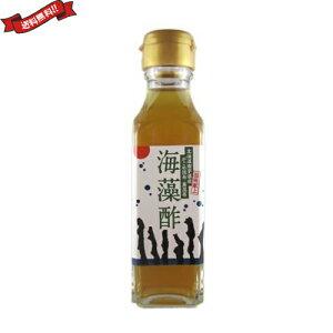 お酢 ドリンク 柿酢 海藻酢 120ml TAC21