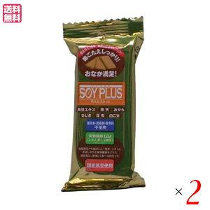 おからクッキー ビスケット ダイエット ジュゲン SOYPLUS 寿元ビスケット 3枚入 2個セット 送料無料