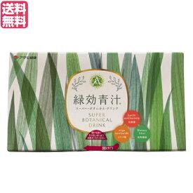 【ポイント5倍】アサヒ緑健 緑効青汁 90包
