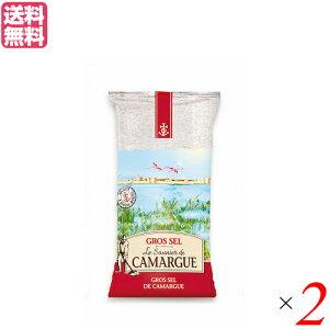 塩 天然塩 天日塩 カマルグ グロ セル 1kg 2袋セット 送料無料