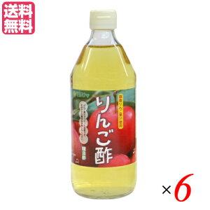 【ポイント6倍】最大32.5倍!りんご酢 リンゴ酢 マルシマ りんご酢 500ml 6本セット 送料無料
