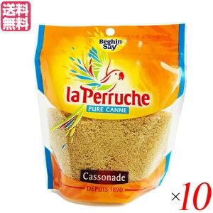 【ポイント最大4倍】砂糖 きび砂糖 カソナード ラ・ペルーシュ カソナード 200g 10袋 ベキャンセ 送料無料