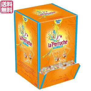 【ポイント7倍】最大28倍!砂糖 きび砂糖 角砂糖 ラ・ペルーシュ ブラウン ホワイト 2.5kg 個包装 ベキャンセ 送料無料