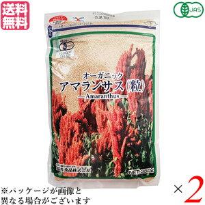 【ポイント2倍】アマランサス オーガニック 有機アマランサス 5kg 2袋セット 桜井食品 送料無料