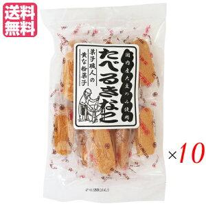 【ポイント2倍】かりんとう ギフト 人気 たべるきなこ 100g アヤベ製菓 10袋セット