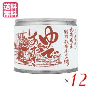 特別栽培小豆 ゆであずき 200g 山清 12個セット