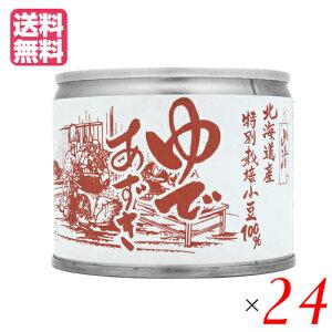 特別栽培小豆 ゆであずき 200g 山清 24個セット