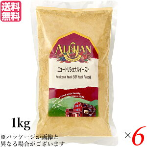 【ポイント最大4倍】アリサン ニュートリショナルイースト 1kg 6袋セット ベジタリアン ビーガン ヴィーガン 送料無料