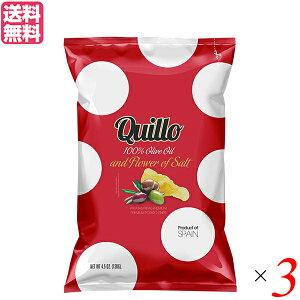 【ポイント最大4倍】ポテトチップス ご当地 お取り寄せ キジョー QUILLO オリーブオイル 130g 3袋セット 送料無料