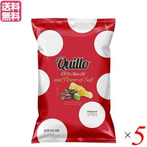 【ポイント最大4倍】ポテトチップス ご当地 お取り寄せ キジョー QUILLO オリーブオイル 130g 5袋セット 送料無料