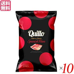 ポテトチップス ご当地 お取り寄せ キジョー QUILLO スパニッシュハム 130g 10袋セット 送料無料