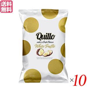 【ポイント最大4倍】ポテトチップス ご当地 お取り寄せ キジョー QUILLO ホワイトトリュフ 130g 10袋セット 送料無料