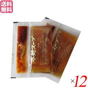 冷麺 韓国 冷麺スープ サンサス 冷麺スープ 35g+辛味の素 2.5g 12袋セット 送料無料