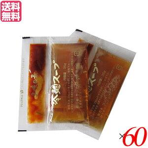 冷麺 韓国 冷麺スープ サンサス 冷麺スープ 35g+辛味の素 2.5g 60袋セット 送料無料