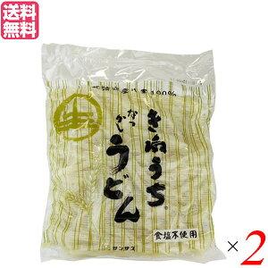【ポイント最大4倍】うどん 無添加 レトルト サンサス きねうち なつかしうどん 200g 2袋セット 送料無料
