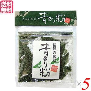 清流の味覚 青のり粉(国内産)加用物産 6g 5個セット 青のり 国産 ふりかけ 送料無料