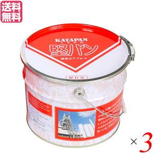 堅パン 硬い お菓子 くろがね堅パン保存缶 3缶セット 送料無料