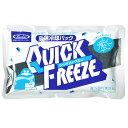 Quickre24
