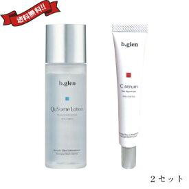 化粧水 美容液 保湿 ビーグレン b.glen QuSomeローション&Cセラム 2セット