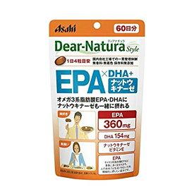 ポスト便発送 送料無料 アサヒフードアンドヘルスケア 240粒x3 ディアナチュラスタイル EPA×DHA+ナットウキナーゼ 240粒(60日分)3個セット