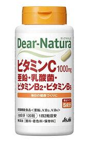 送料無料 アサヒフードアンドヘルスケア 120粒x10 ディアナチュラ ビタミンC・亜鉛・乳酸菌・ビタミンB2・ビタミンB6 120粒(60日分)10個セット