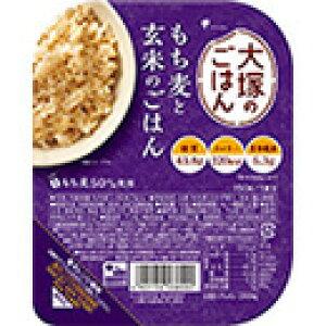 【送料無料】150g×6 大塚のもち麦と玄米のごはん 150g×6