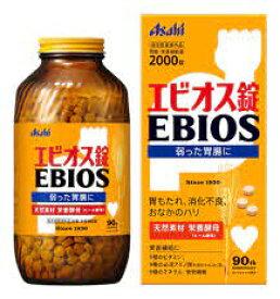【指定医薬部外品】4個セット 送料無料 エビオス 2000錠 4個セット  エビオス錠