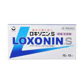 【第1類医薬品】 12錠x10 ポスト便発送 送料無料 ロキソニンS 12錠x10 (セルフメディケーション税制対象商品)ろきそにん ロキソニン