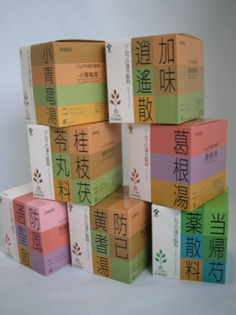 【第2類医薬品】24包)×5 送料無料 ツムラ 釣藤散 ちょうとうさん (24包)×5