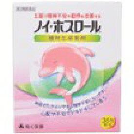【第2類医薬品】 36包×10 送料無料 ノイホスロール 36包×10  のいほすろーる  【第2類医薬品】