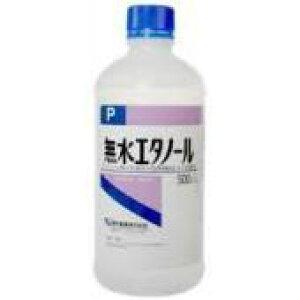 ケンエー 健栄 無水エタノール 500ml