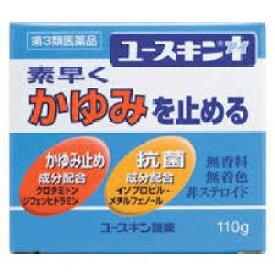 【第3類医薬品】5個セット ユースキンアイ 110g 5個セット